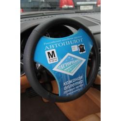 Оплетки на руль в Севастополе