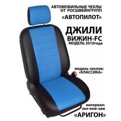 Авточехлы Автопилот для Geely Vision FC в Севастополе