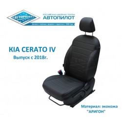 Авточехлы Автопилот для Kia Cerato 4 (2018+) в Севастополе