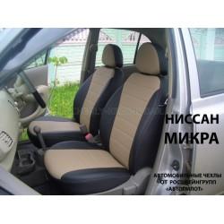 Авточехлы Автопилот для Nissan Micra в Севастополе