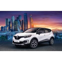 Авточехлы BM для Renault Kaptur в Севастополе