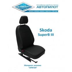 Авточехлы Автопилот для Skoda Superb 3 (2016+) в Севастополе
