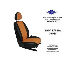 Авточехлы Автопилот для ВАЗ Lada Kalina в Севастополе