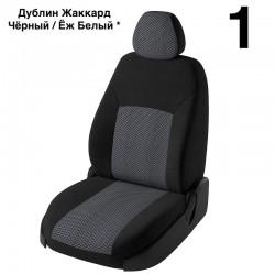 Авточехлы Жаккард для Renault Logan 2 (с 2014)